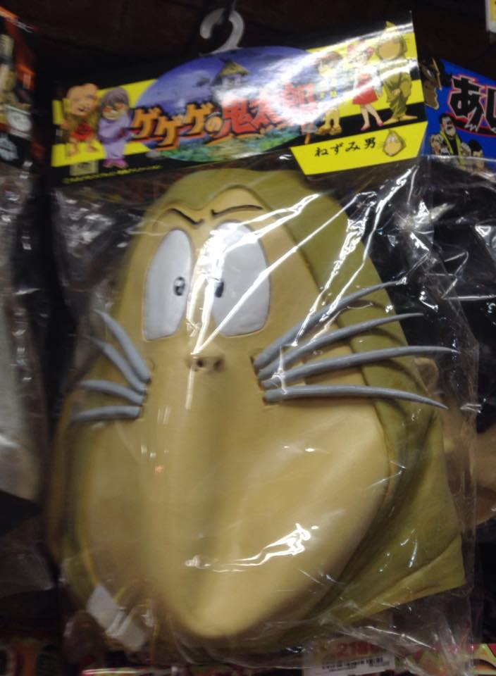 Japan filthy corn 1
